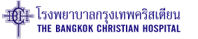 The Bangkok Christian Hospital